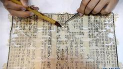 (文化)(4)青岛艺博会 手工技法展传承