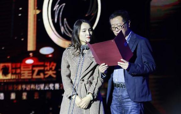 (XHDW)(1)第十届全球华语科幻星云奖在重庆揭晓
