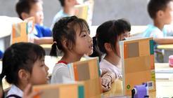 (图片故事)(10)重访中国第一所希望小学——金寨县希望小学