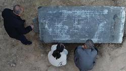(圖文互動)(1)河北新河出土一塊清光緒年間石碑