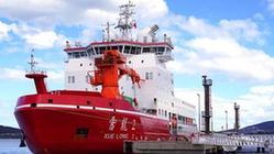 """(""""雪龙""""探南极·图文互动)(1)""""雪龙2""""号抵达澳大利亚 首次停靠外港"""
