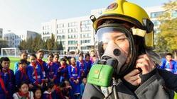 (社会)(1)消防演练进校园
