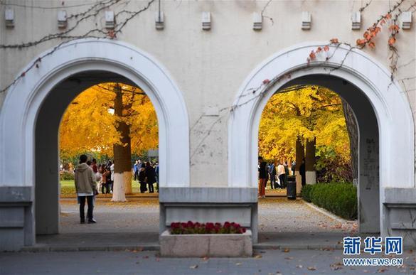 (美丽中国)(2)北京:校园秋色如画