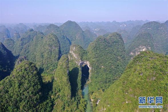 (美麗中國)(1)廣西羅城:國家地質公園多峻秀