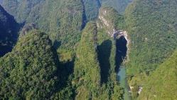 (美丽中国)(1)广西罗城:国家地质公园多峻秀