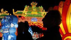 (国际)(1)第二届纽约花灯游园会开幕
