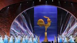 (文化)(2)第32届中国电影金鸡奖颁奖典礼举行