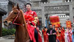 (社会)(2)中式婚礼 缘定古城