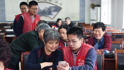 (社会)(1)浙江慈溪:学用智能手机 乐享便捷生活