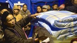(突發事件)廣西靖西:地震受災群眾被妥善安置