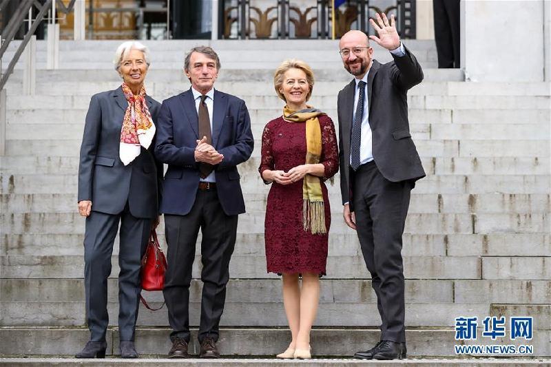(国际)(1)欧盟新一届领导人纪念《里斯本条约》生效十周年