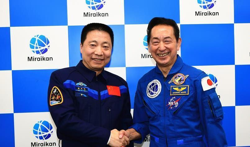 (XHDW)(1)中日首位航天员东京对话