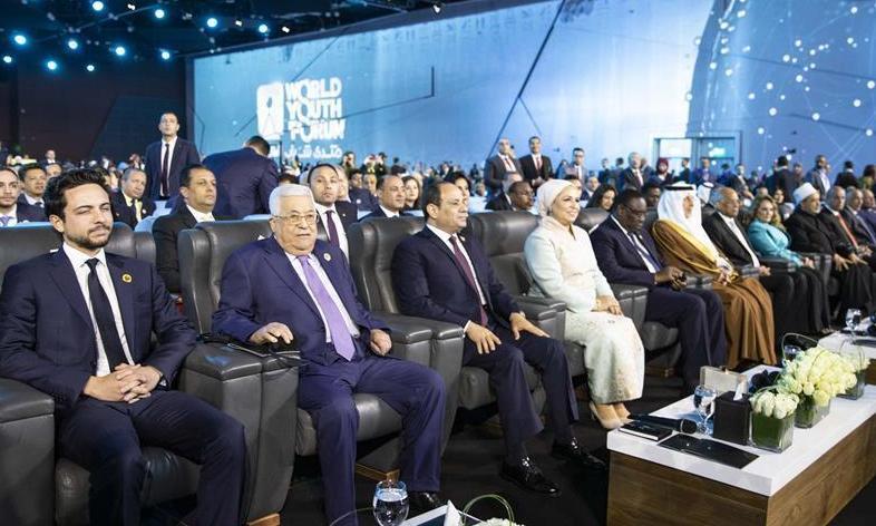 (国际)(2)第三届世界青年论坛在埃及举行