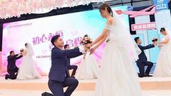 (社會)(1)工地上的集體婚禮
