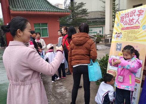 父母陪伴孩子参加海选 点赞活动有意义