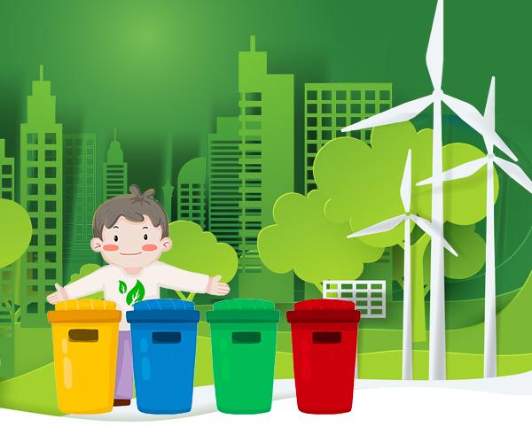 公益广告:垃圾不落地 城市更美丽