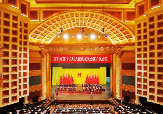 美高梅游戏市第十六届人民代表大会第六次会议隆重开幕