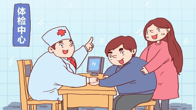 公益广告:关注男性健康 让家庭更美满