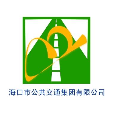 编号43:海口市公共交通集团公司徽标