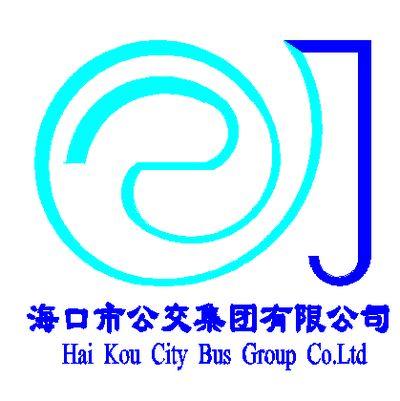 编号1216:海口市公共交通徽标logo