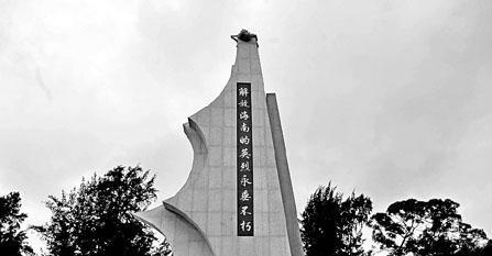 7,海口解放海南岛战役烈士陵园