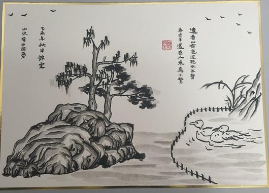 班级:五(4)班 姓名:陈锦雯 作品说明:祖国山水美如画,田园风光多旖旎.