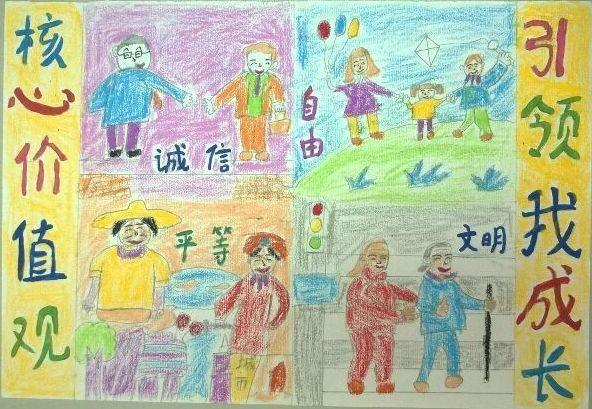 国旗手绘儿童画图片