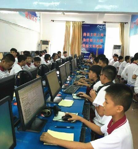"""建""""无毒校园"""" 海口龙华区千名学生参与禁毒知识竞赛"""