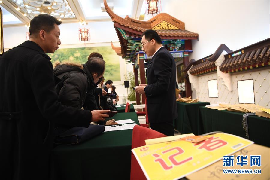 (两会)(2)参加十二届全国人大五次会议采访报道的记者领取证件
