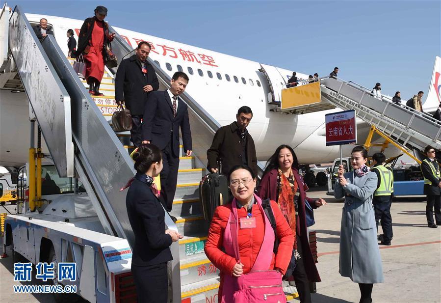 (两会)云南代表团抵达北京