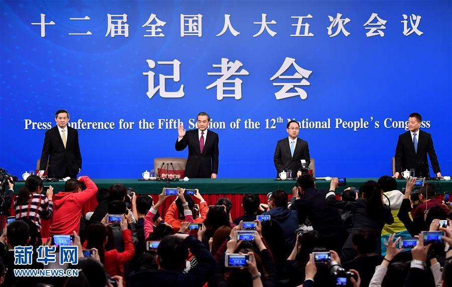 """(两会)(3)外交部部长王毅就""""中国的外交政策和对外关系""""答记者问"""