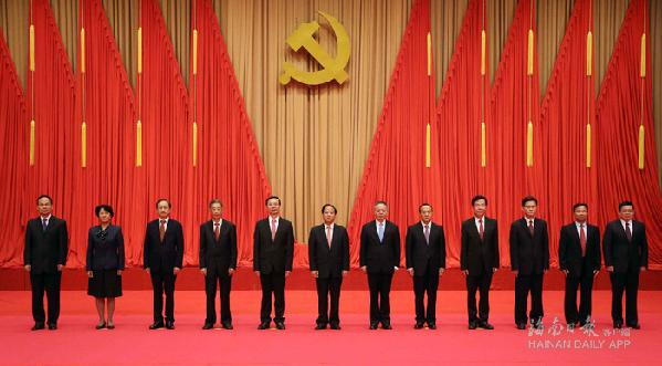 新一届海南省委常委班子集体亮相