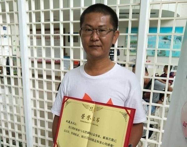 """20年献血149次!海南""""献血大王""""用鲜血挽救数百人生命"""