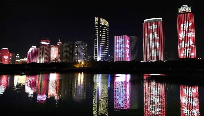 乐享中秋明月夜 椰城欢度文明节