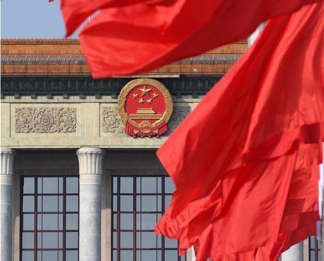 中國共產黨第十九次全國代表大會閉幕會在北京舉行