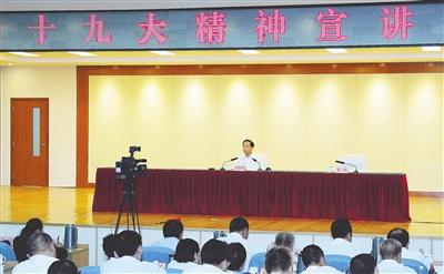 海南省委书记刘赐贵带头深入基层宣讲十九大精神