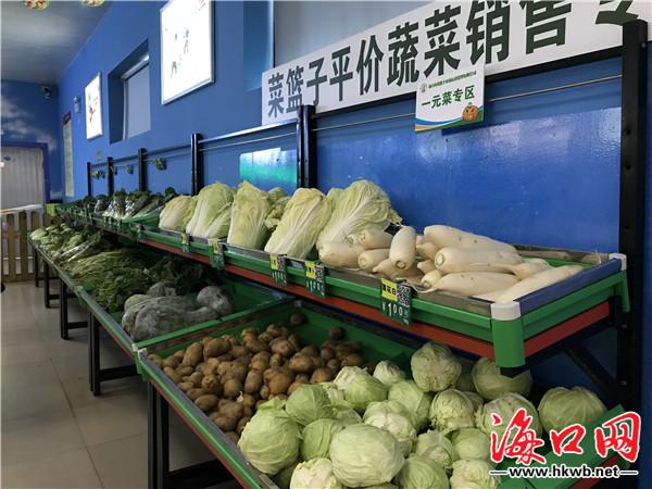 """""""平价菜""""春节不放假 海口1500吨蔬菜等你来""""探班"""""""