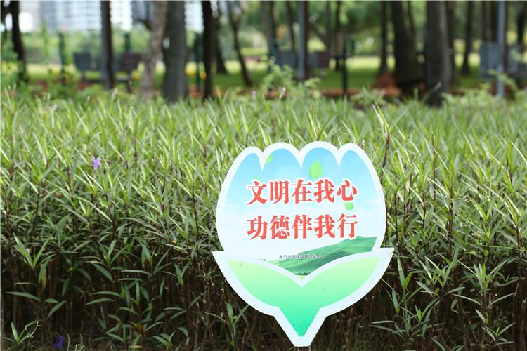 澳门葡京官方娱乐平台:谈吐文雅礼先行 如沐春风暖人心