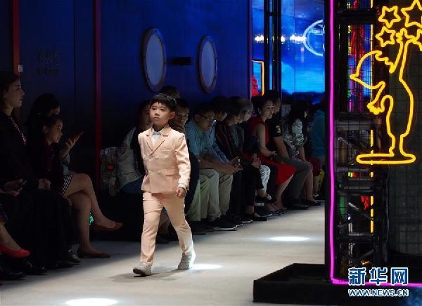 (文化)(1)2018中国国际儿童时尚周在沪举行