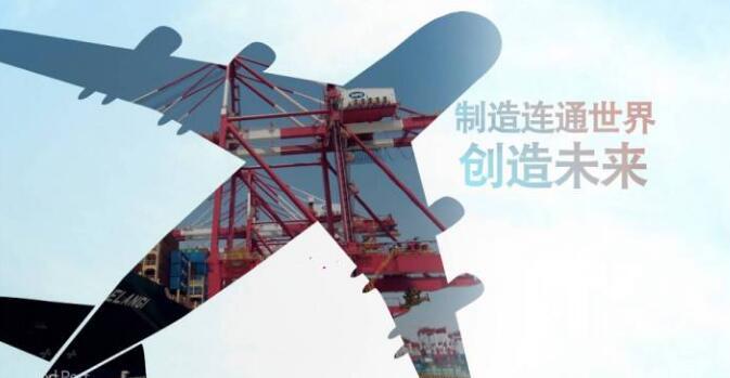 上海制造——全球之智,新濠天地娱乐平台官网品质