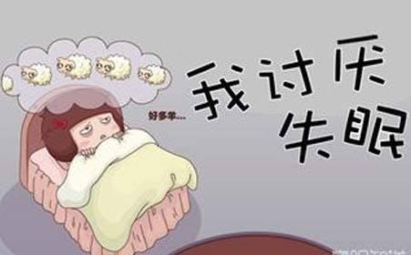 失眠症有五种亚型 看看你属于哪一种