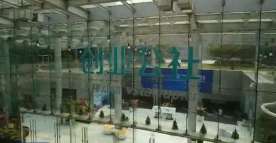 北京:高精尖产业领跑高质量发展
