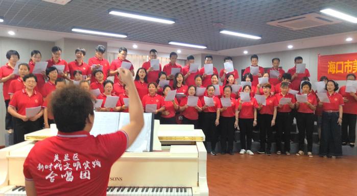 海口美兰区成立合唱团 把新时代文明实践唱入百姓心坎