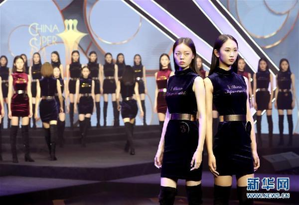 (社会)(3)2019第十四届中国超级模特大赛总决赛落幕