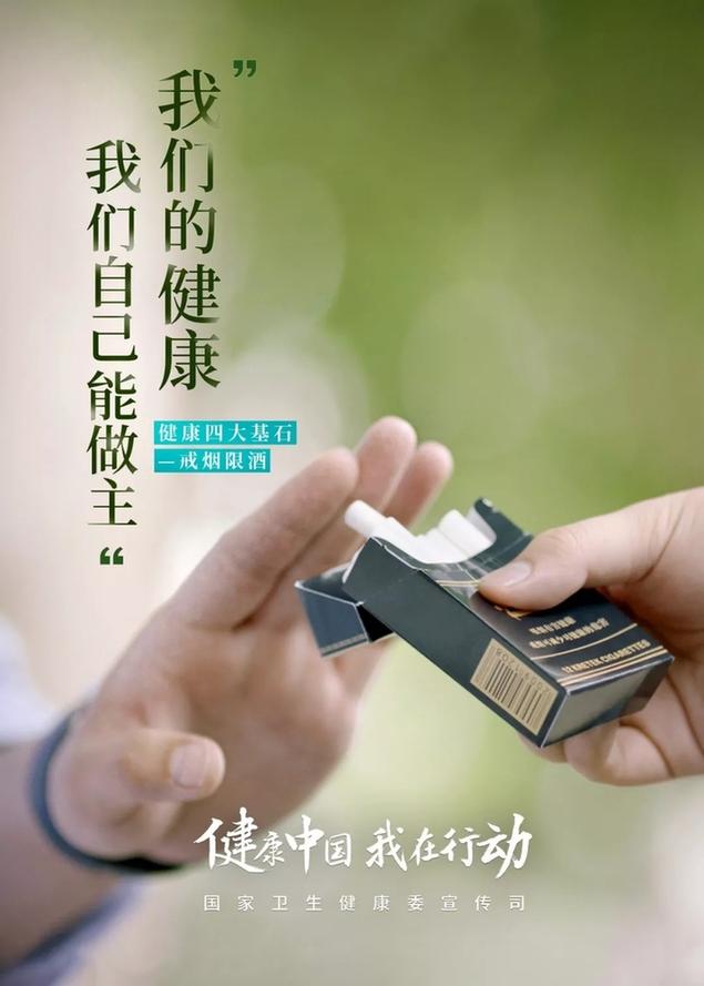 【全民健身日】健康中國 我在行動