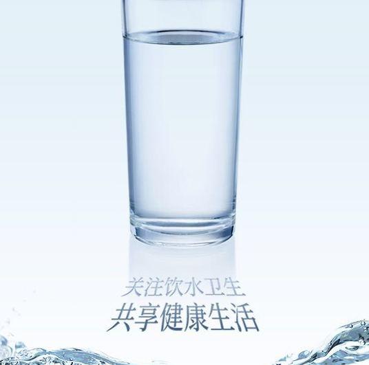 公益广告:关注饮水卫生 共享健康生活