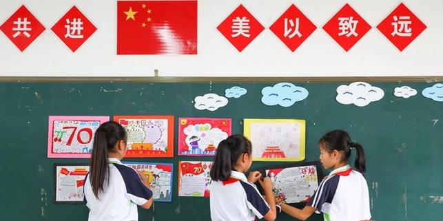 海口学生开展国庆主题黑板报活动
