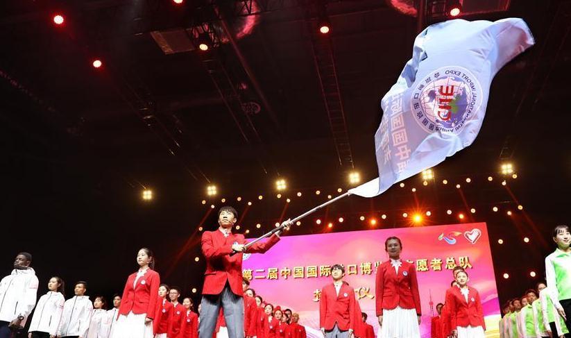 (社会)(1)5000余名第二届进博会志愿者宣誓上岗
