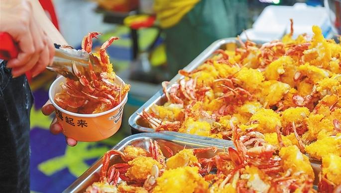 """海南美食文化節:""""旅游+美食+消費""""引八方客[圖]"""