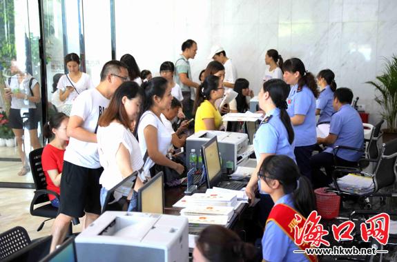 海南开展市场主体集中注册活动 首日办结近300家